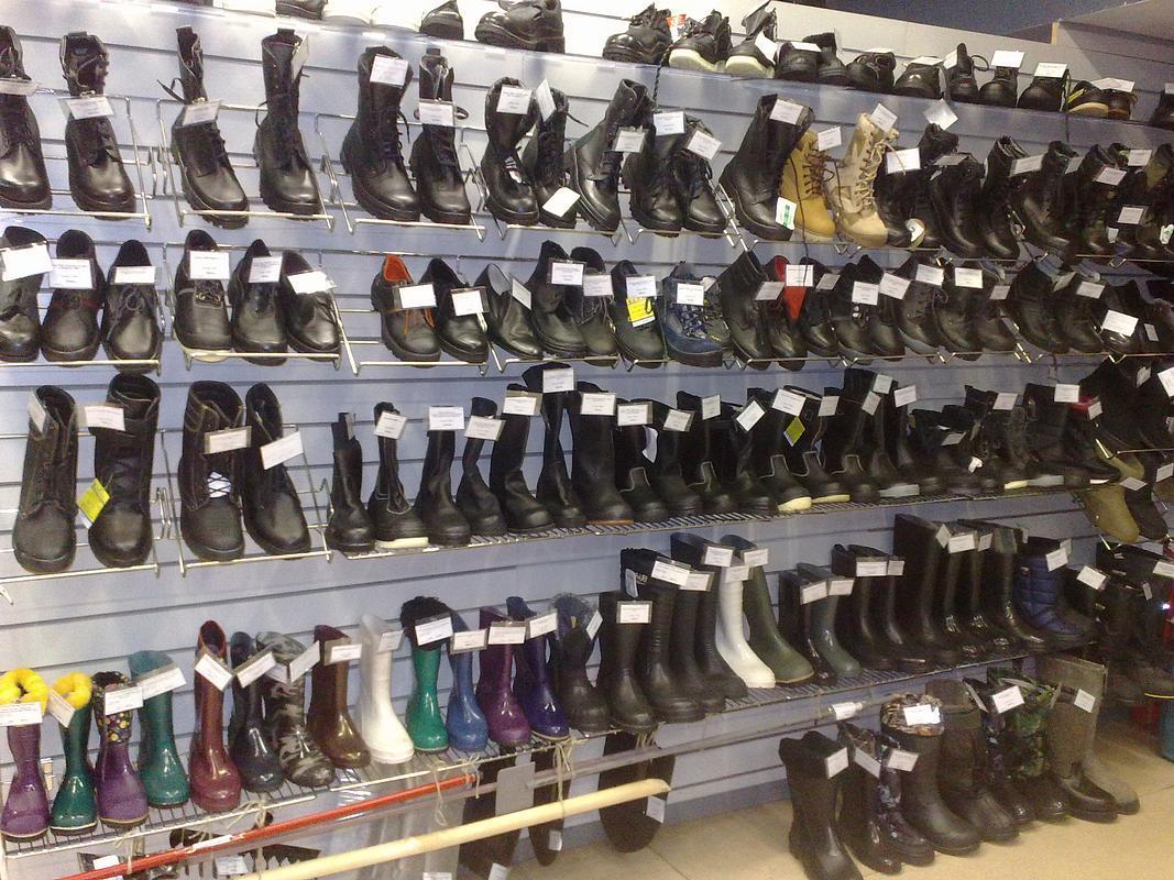Концу 2007 walkmaxx обувь купить в москве
