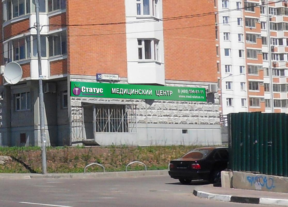 Областная больница южно-сахалинска схема корпусов
