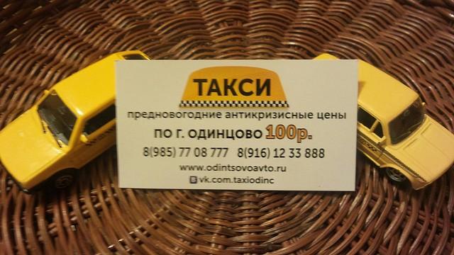 работа в ооо сервис вакансии в москве