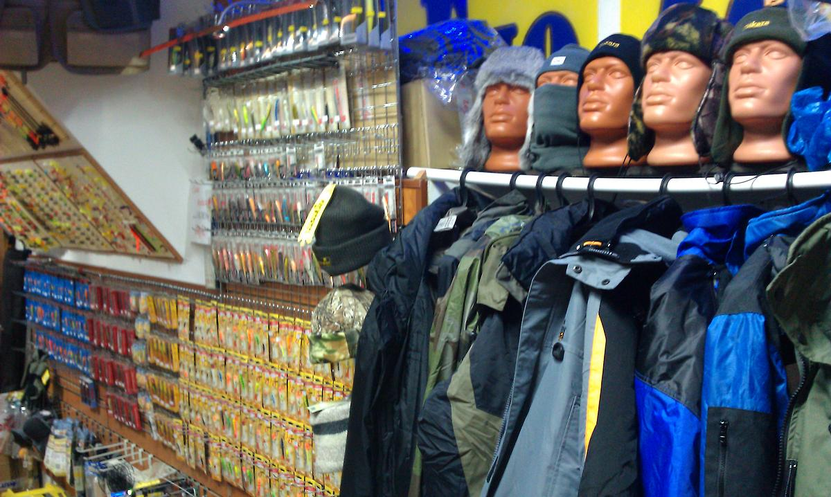 рыболовные магазины россии и цены