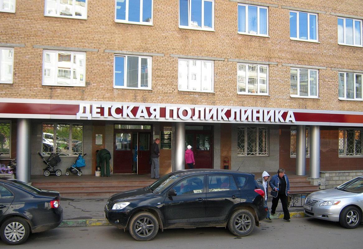 Клиника скандинавия узи вен