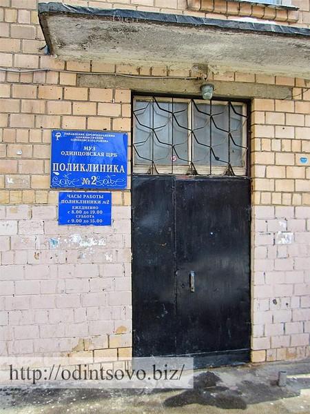 Перинатальный центр воронеж отзывы о врачах ковалева