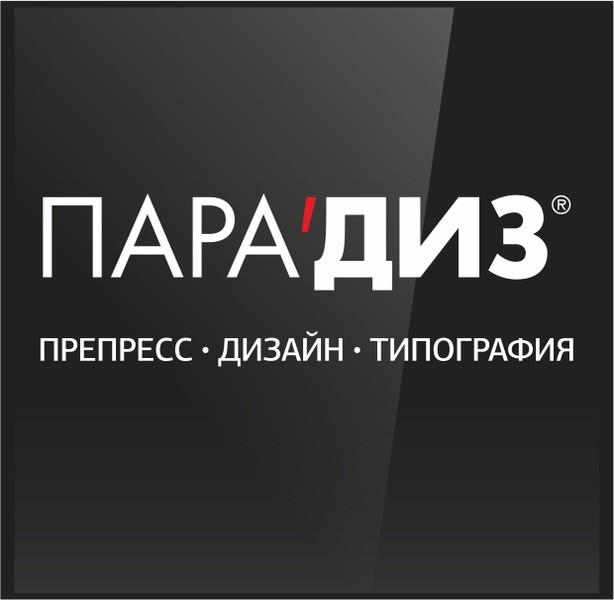 Регистрация в каталогах Краснознаменск мордовии продвижение сайта договор