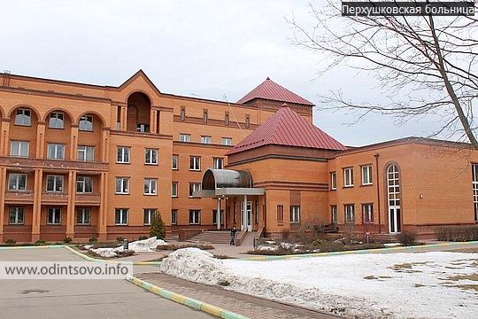 М.сокольники детская хирургическая больница