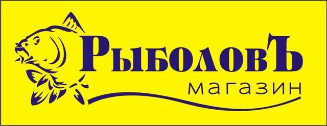удачная рыбалка магазин челябинск