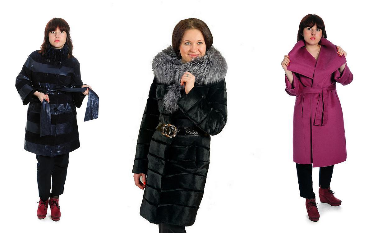 Купить Женскую Верхнюю Одежду Недорого